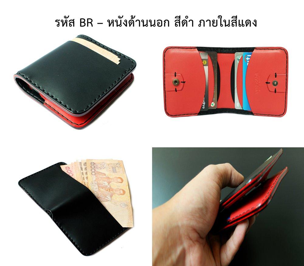 กระเป๋าสตางค์ หนังแท้ ผู้ชาย สีดำ และสีแดง สลับ