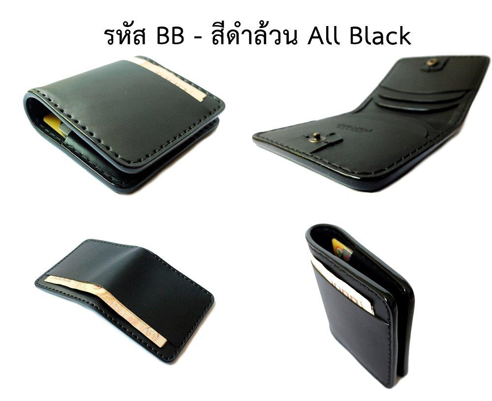 กระเป๋าเงิน สำหรับผู้ชาย 2 พับ สีดำ