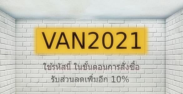 โปรโมชั่น กระเป๋าหนังแท้ ปี 2021