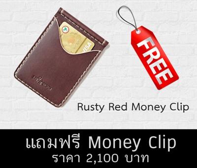 แถมฟรี กระเป๋าสตางค์หนังแท้ Simple wallet