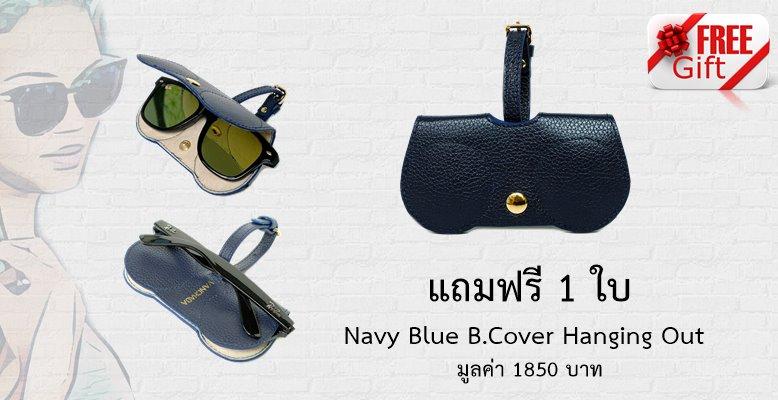 ซื้อรุ่นนี้ แถมฟรี +1 Navy Blue B.Cover Hanging Out