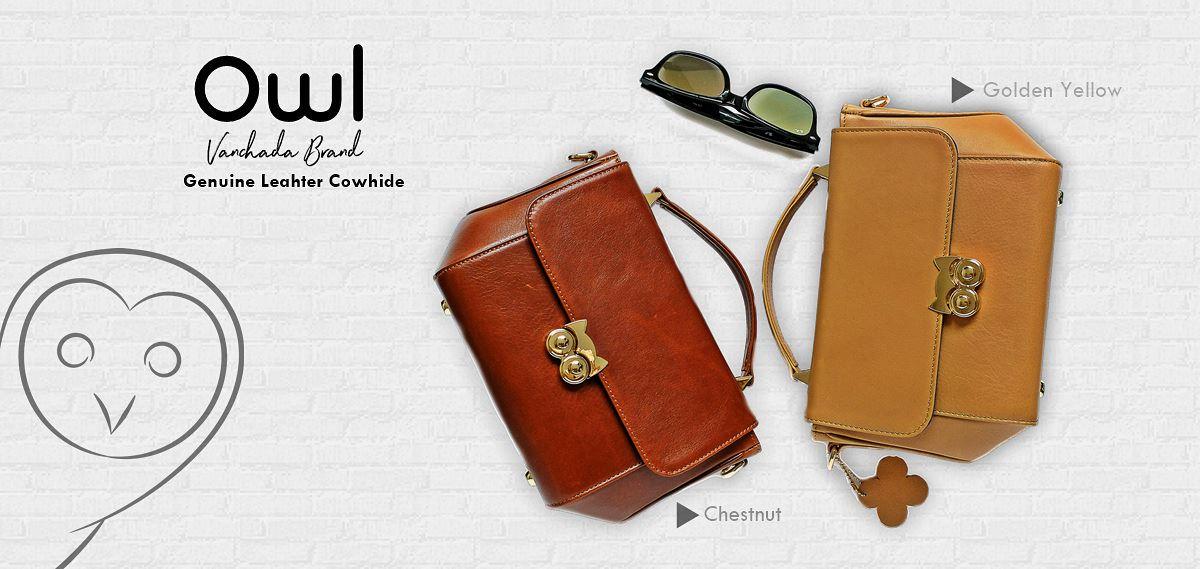 กระเป๋าถือ Handbag owl สี Chestnut และ สี Golden yellow