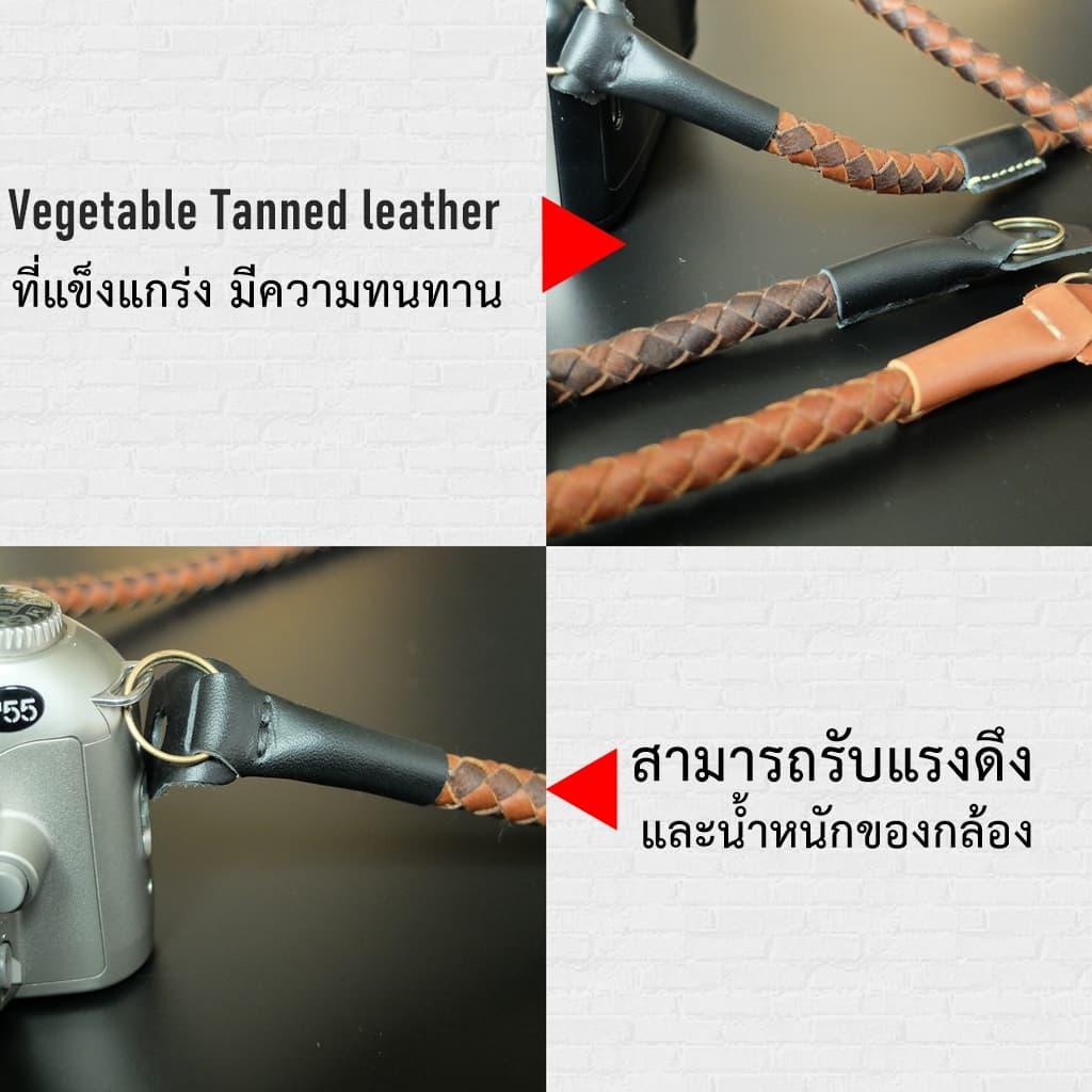 สายกล้อง หนังแท้ แบบคล้องคอ หนังแท้ Rope weaving leather