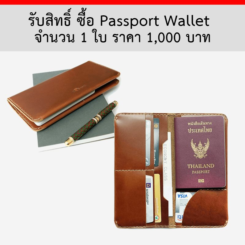 กระเป๋า สมุด Passport long wallet genuine leather