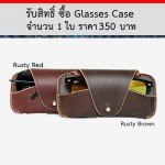 Wallet Money Clip Rusty Red