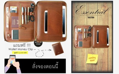 New Collection 2017 ESSENTIAL Journey Tech. Folio