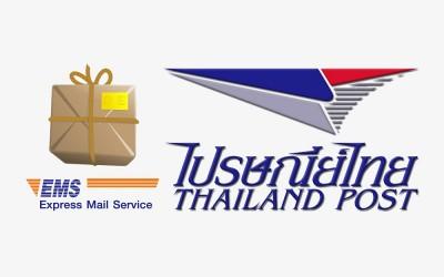 การจัดส่งสินค้าทางไปรษณีย์