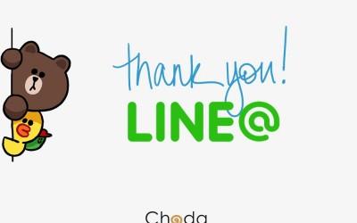 ขอบคุณที่เป็นเพื่อนกัน Line at